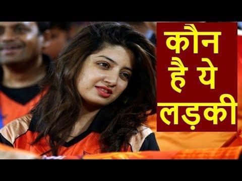 आईपीएल मैच ने जूम करके दिखाया जा रहा था ये चेहरा, दर्शक और कैमरे वाले सबके सब दीवाने हो रहे थे