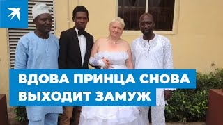 Наталья Веденина - вдова принца из Череповца, снова собирается замуж