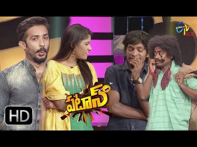 Patas – 2nd January 2018 – Full Episode | ETV Plus | Sreemukhi, Ravi