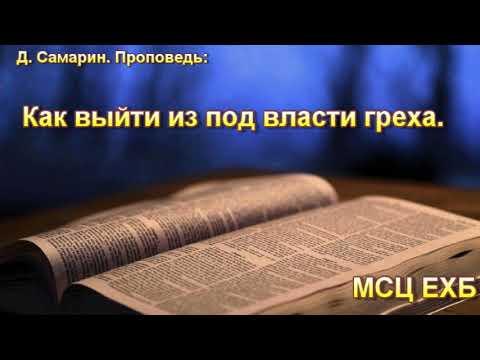 Донецк. церковь ксении петербургской