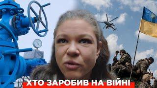 Руслана: Війну на Донбасі можна було не починати, а газ у Росії не купувати. Новини України