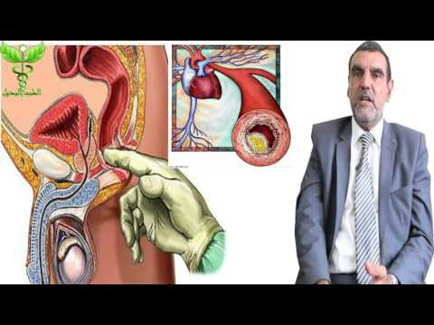 Badger graisse HBP