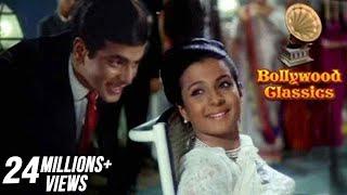 Aane Se Uske Aaye Bahar 2 - Jeene Ki Raah - Mohammad