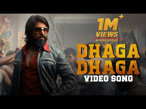 Dhaga Dhaga Lyrics