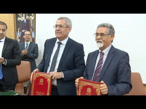 العرب اليوم - شاهد: توقيع اتفاقية تعاون من أجل إدماج اللغة الأمازيغية في المرافق العمومية