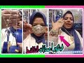 Bijouterie Fatine 2018 | آخر موديلات خواتم الزواج و الخطوبة لشهر رمضان س...