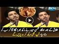 DJ Mohsin Abbas Haider Singing 'Channa Mereya' After His Divorce 14 feb 2017