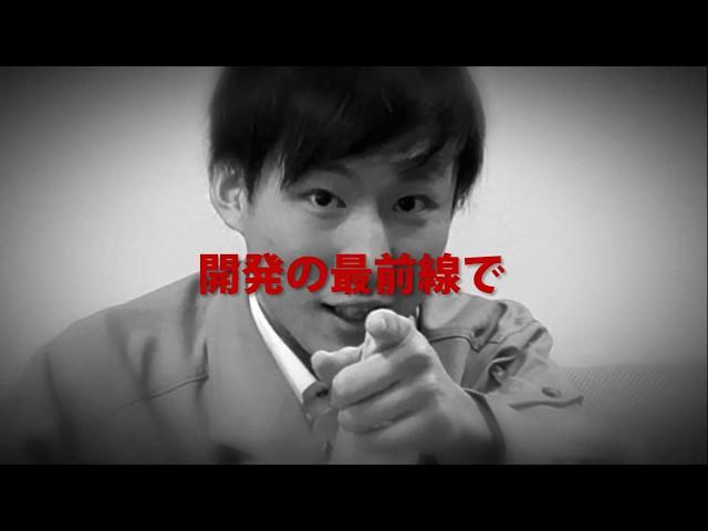 ラピスセミコンダクタ宮崎株式会社 採用ムービー