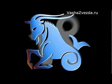 2016 год гороскоп для всех знаков по году рождения