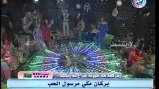 تحميل اغاني كامل يوسف لاتتشطر عليا kamel yosef MP3