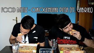 VORE's Food Battle - Οικογενειακή Πίτσα (ft. Gabriel D. Alex)