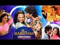 R Rajkumar - All Full Video Songs | Shahid Kapoor, Sonakshi Sinha & Sonu Sood | Best Jukebox