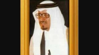 الامير خالد الفيصل تدلل علينا .flv تحميل MP3