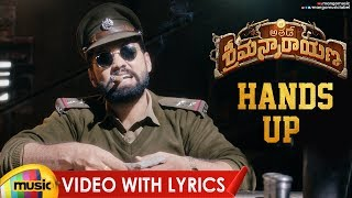 Rakshit Shetty's Hands Up Video Song With Lyrics | Athade Srimannarayana Movie | Ajaneesh B