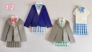 【折り紙・制服1/2 】シャツ、スカート、スカーフ 【Origami・School uniform 1/2】 shirt, skirt, scarf