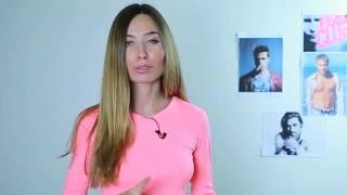 Психология. Почему Девушки любят плохих парней
