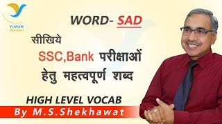 Vocab for Competitive Exams | SAD | Yuwam | High Level Vocab | English | Man Singh Shekhawat