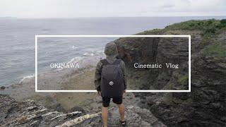 OKINAWA Cinematic Vlog【DJI FPV空撮】