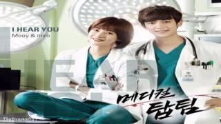 Mooy & Miro (무이앤미로) - I HEAR YOU (Medical Top Team OST Part.3)