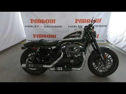 2020 Harley-Davidson Roadster XL 1200CX