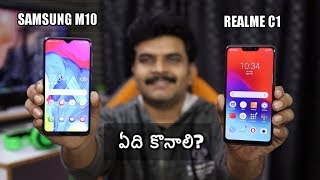 Samsung Galaxy M10 VS Realme C1 Comparison Review ll in Telugu ll