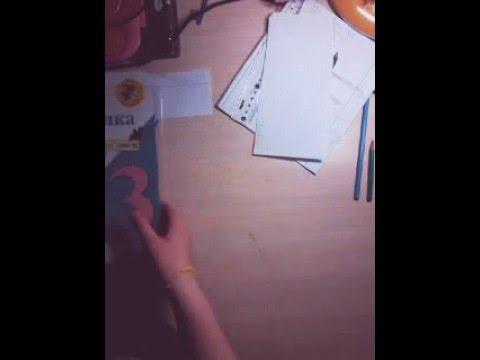 Минус на песню овсиенко-женское счастье