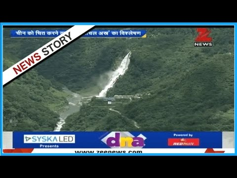 DNA: Arunachal Pradesh Gets Gift Of 2000 Km Strategic Road