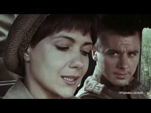 ОКЕАН ЕЛЬЗИ - ТАКА як ТИ (х/ф Мы из будущего) [HD]