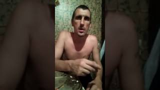 Синий Санёк Воронеж алкаши жесть  треш