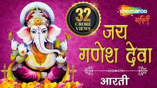 Jai Ganesh Jai Ganesh Deva - जय गणेश जय गणेश देवा - Ganeshji Ki Aarti - Download this Video in MP3, M4A, WEBM, MP4, 3GP