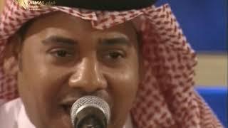 الفنان | عادل الخميس | رافع قضيه | سهرة الاحساء 2010م تحميل MP3