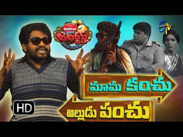 Jabardasth – 14th December 2017 – Full Episode | ETV Telugu | Hyper Aadhi