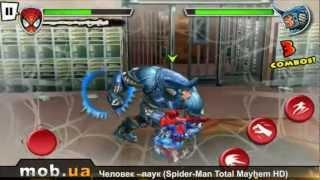 Spider-Man Total Mayhem  для Android - mob.ua