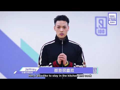 Idol Producer Profiles - 82  Jeffrey • Huayi Brothers Fashion - Wattpad