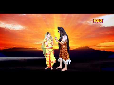 Download Nakli Bhang Pilave Gora Nasha Tutta Aave Se - Bhole Baba Bhajan - Sonu Garanpuria, Anjali Raghav HD Mp4 3GP Video and MP3