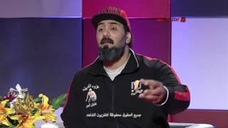 الدكتور والكابتن عبدالوهاب الحداد | الهرمونات تجعل من الرجل عقيم او ينجب اطفال مشوهين اومعاقين