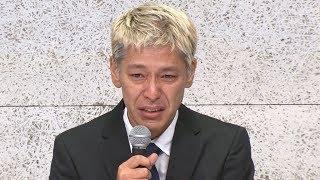 宮迫博之と田村亮が記者会見 4