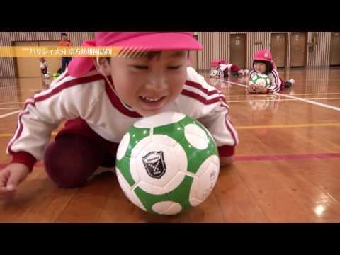 2016/12/11放送分 宗方幼稚園訪問