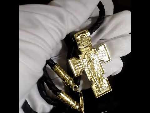Православный крест и кожаный шнурок-гайтан из жёлтого золота