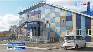 Благоустройство села Ильинка