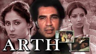 Arth (1982) Full Hindi Movie | Shabana Azmi, Kulbhushan Kharbanda