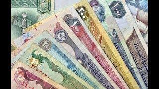 DUBAI currency #pakistanimomindubai