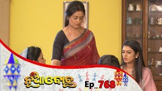 Nua Bohu | Full Ep 768 | 1st jan 2020 | Odia Serial – TarangTV