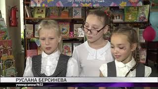 В Нижнем Тагиле стартовал конкурс чтецов на иностранных языках (Тагил-ТВ)