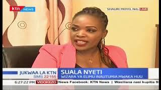 Suala Nyeti: Mfumo wa NEMIS inayotumiwa kuwasajili wanafunzi wa kidato cha kwanza | Jukwaa la KTN