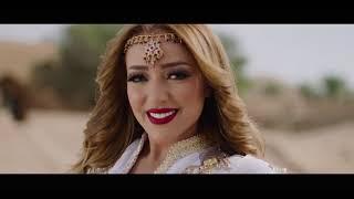 Gambar cover Zaalima  Raees Shah Rukh Khan  Mahira Khan  Grini  Jamila Music video
