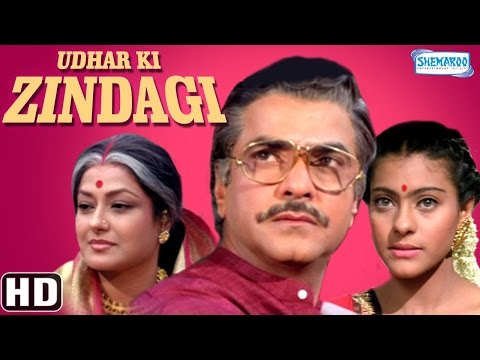Udhar Ki Zindagi {HD} - Jeetendra - Kajol - Moushumi Chatterjee - Hindi Movie - (With Eng Subtitles)