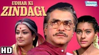 Udhar Ki Zindagi {HD}  Jeetendra  Kajol  Moushumi Chatterjee  Hindi Full Movie