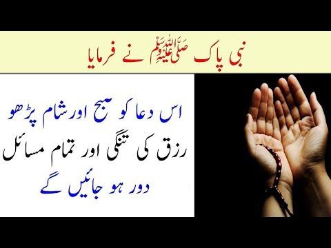Wazifa/rizq/money/wealth/islamic все видео по тэгу на igrovoetv online
