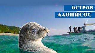 Остров Алонисос, Греция |  travel,  путешествия